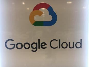 Google Cloud investeert in serverless computing